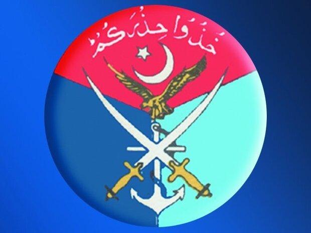 پاکستانی فوج نے تین میجرز کو عہدوں سے برطرف کردیا