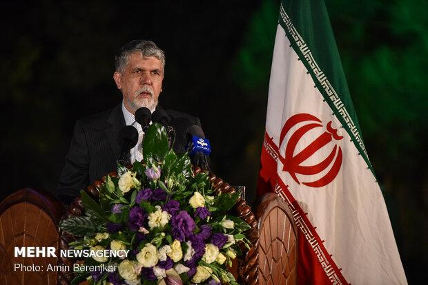 آیین گرامیداشت حافظ شیرازی در حافظیه شیراز