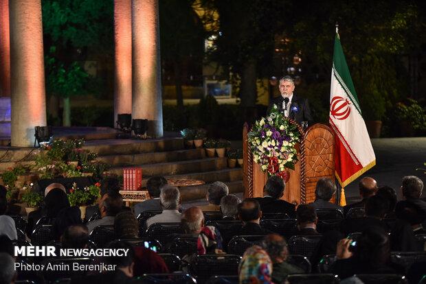 """İran Edebiyatının en büyük şairi """"Hafız"""" anıldı"""