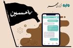 کمهزینهترین روش اتصال به اینترنت در عراق