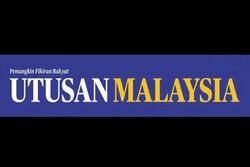 انتشار مشهورترین روزنامه مالاییزبان مالزی متوقف شد