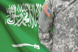 ریاض و تکرار اشتباهات گذشته/ایران هراسی؛ دستاویز حضور نظامیان آمریکایی در عربستان