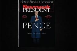نیوزویک به پیشواز رفت؛ پنس یا پلوسی، جانشین ترامپ کیست؟