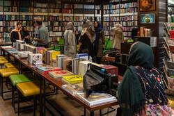 آغاز هفته کتاب با ۵۰۰ کتابفروشی در سراسر کشور