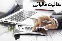 درآمد زیر ۳ میلیون در ماه از مالیات معاف است