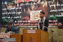 آیین شعرخوانی شاعران در نجف برگزار شد