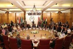 عرب لیگ کے ہنگامی اجلاس میں ٹرمپ کا صدی معاملہ مسترد/ عرب ممالک میں اجماع نہیں