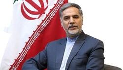 Hossein Naghavi Hosseini
