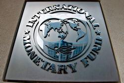 صندوق بینالمللی پول پیشبینی رشد اقتصادی جهان را ارتقا داد