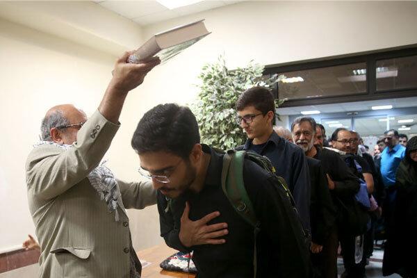 کاروان زائران حسینی علوم پزشکی شهید بهشتی راهی عتبات عالیات شد