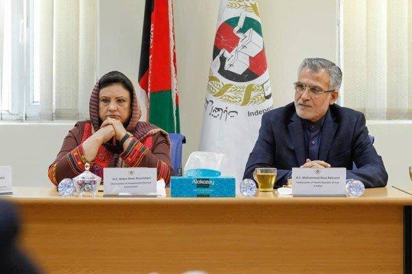 'US attitude towards Afghanistan irresponsible'