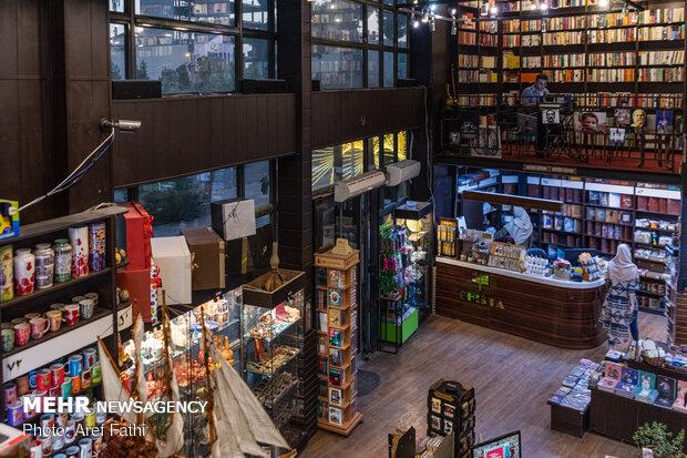 سوادکوه کتابفروشی یا شهر کتاب ندارد
