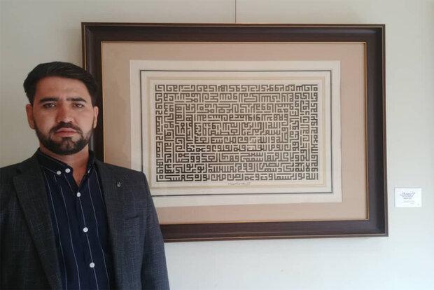 گام اول در تعامل هنرمندان ایران با خوشنویسان هرات/مشکلات مانع نشد