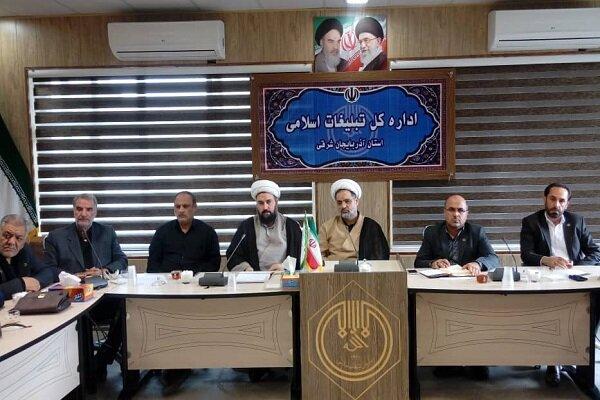هیئتهای حسینی محل فکر باشد/ ضرورت وارد نشدن به مباحث انتخاباتی