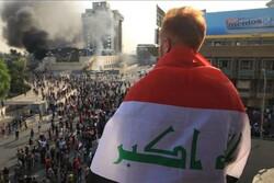 عراق میں جاری مظاہرے  اپنے اصلی اور قانونی راستے سے خارج ہوگئے ہیں