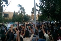 """أكراد إيران يرددون شعار """"الموت لأردوغان"""""""