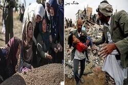 «چشمه صلح» و سیاست های دوگانه غرب/ تفاوت ترکیه با عربستان و وجدانی که با پول به خواب می رود