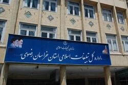 اعزام مبلغان فرهنگی به عراق و مرز مهران در ایام اربعین حسینی