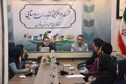 فارس فعال ترین استان در جشنواره عشایر و روستاهای دوستدار کتاب است