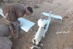 Yemeni forces down Saudi-operated spy drone in Hudaydah