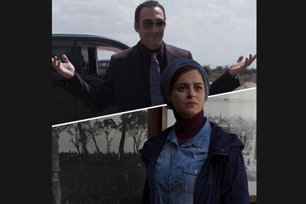 İran yapımı film ABD'de sinemaseverlerle buluşacak