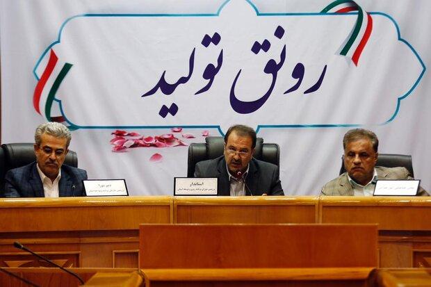 غنای فرهنگی فارس عاملی برای جذب سرمایه های اقتصادی است