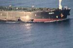 """İran'dan """"petrol tankeri saldırısı"""" için BM'ye mektup"""