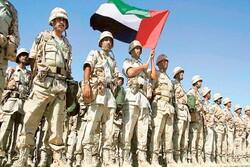 سلطات الإمارات تؤكد عودة قواتها العاملة في عدن عقب إنجازها مهامها العسكرية