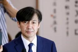 وزیر دادگستری کره جنوبی استعفا کرد