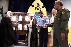 کتاب «درآمدی بر بیانیه گام دوم انقلاب اسلامی» رونمایی شد