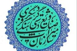 یک مسجد تاریخی در شوشتر ثبت ملی شد