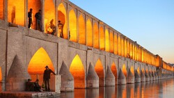 A view of the historical Allahverdi Khan Bridge in Isfahan, central Iran. Popularly known as Si-o-se pol, the monument is a stone double-deck arch bridge with approximately 300 meters in length.