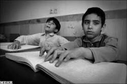المپیاد ورزشی دانشآموزان نابینا و کمبینای یزد برگزار میشود