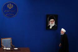 Pres. Rouhani's presser
