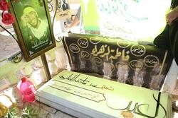 شهید معروف وادی السلام کیست؟