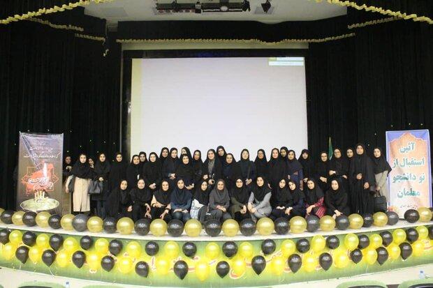 آئین استقبال از دانشجومعلمان جدیدالورود در بوشهر برگزار شد