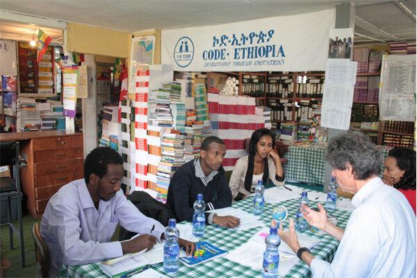 صنعت نشر در اتیوپی از دیرباز تاکنون/ فقدان افق روشن برای ناشران