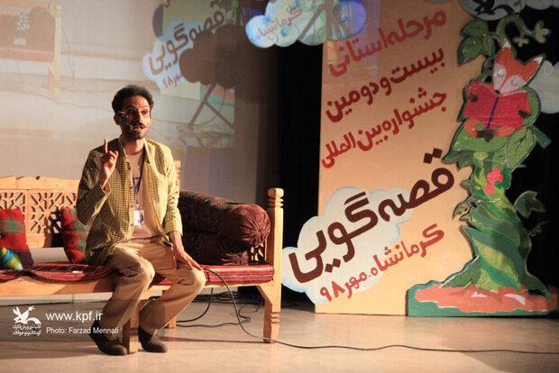 ویژه برنامه «قصههای عاشورایی» در خانه موزه جلیلی برگزار میشود