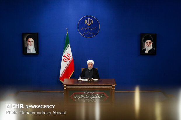 President Rouhani's press conference on Feb. 16
