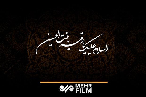 روضه حاج حیدر خمسه برای پیادهروی دختر بچهها در راه اربعین