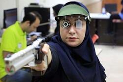 الايرانية سارة جوانمردي تتقلد ذهبية الرماية في بطولة العالم لذوي الاحتياجات الخاصة