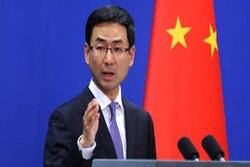 چین کا ایران کے خلاف پابندیوں کو ختم کرنے کا مطالبہ
