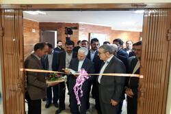 مرکز نوآوری دانشگاه لرستان افتتاح شد