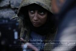 İran yapımı kısa film İzmir'de gösteriliyor
