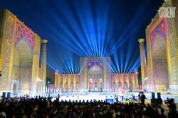 سمرقند میزبان جشنواره ترانههای شرق/امکانی برای گفتوگوی فرهنگها