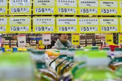 تورم تولید چین با بیشترین افت در ۳ سال اخیر روبرو شد