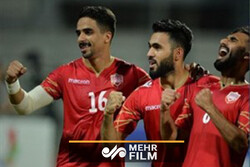 VIDEO: Bahrain goal vs Iran at World Cup qualifiers