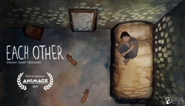 'Each Other' goes to ANIMAGE filmfest. in Brazil