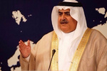 استبدال وزير خارجية البحرين وسياسة المملكة تجاه الاحتلال الإسرائيلي