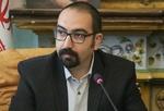 سرقت بخش میانی مجسمه  تقدیس پرویز تناولی در اصفهان